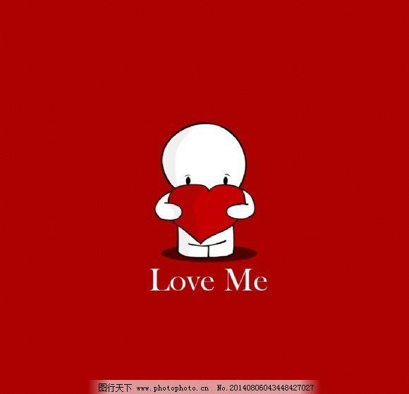 爱情主题背景ppt模板