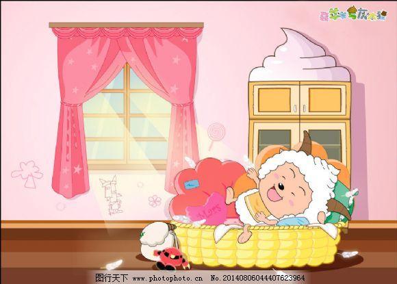 漂亮懒洋洋粉色可爱ppt模板