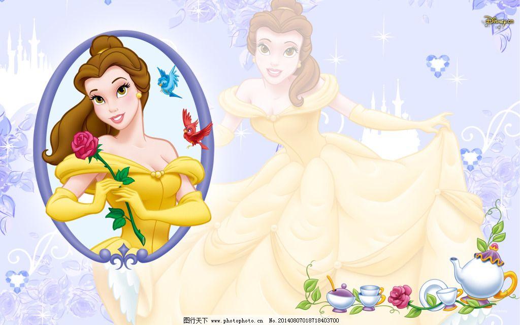 迪士尼公主高清图片_可爱卡通
