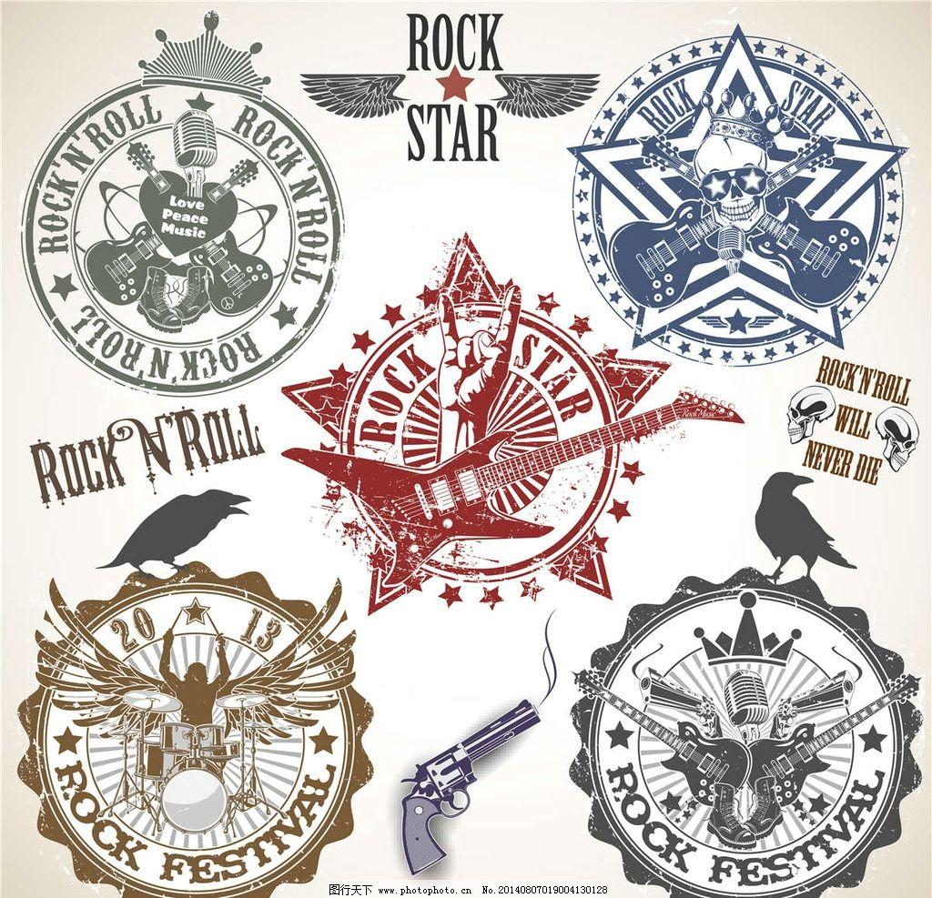 摇滚 摇滚乐 音乐 重金属 朋克 乐队 非主流 纹身图案 t恤图案 摇滚图
