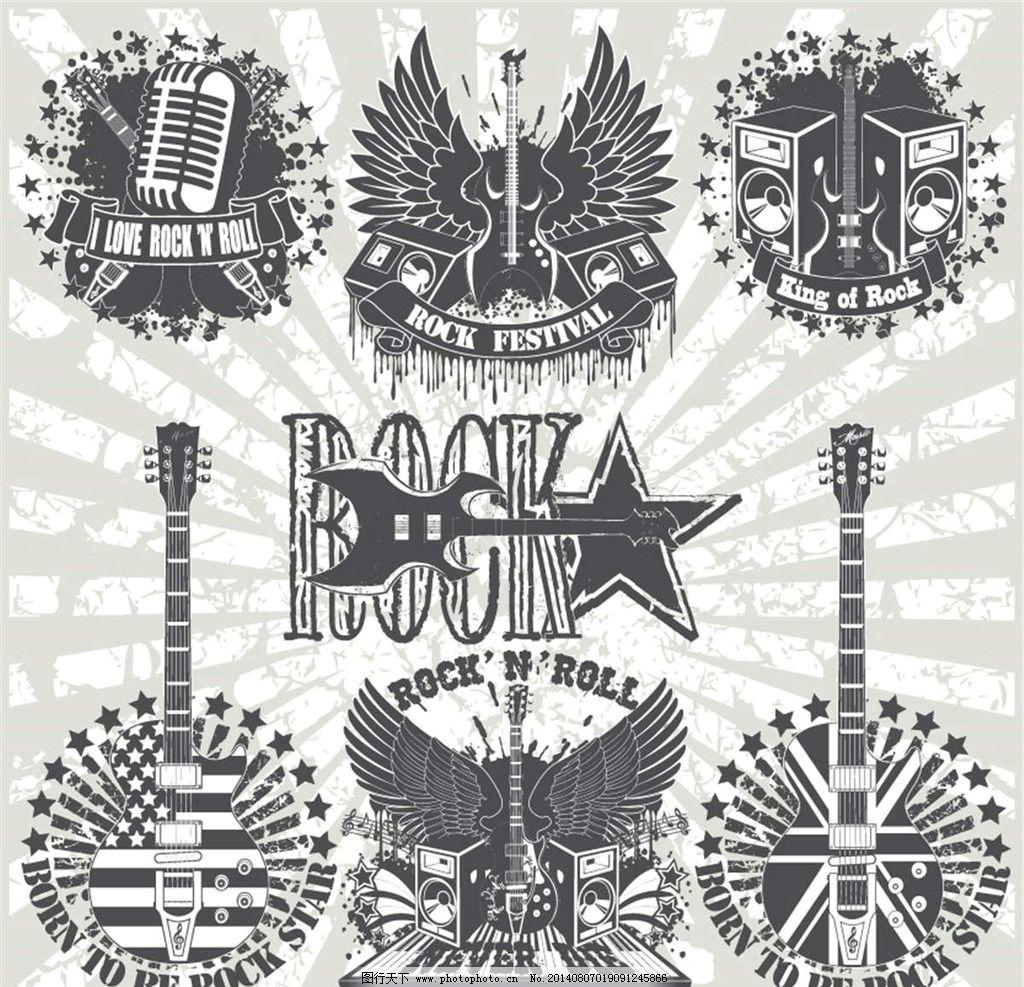 摇滚 摇滚乐 音乐 重金属 朋克 乐队 非主流 纹身图案 t恤图案 摇滚