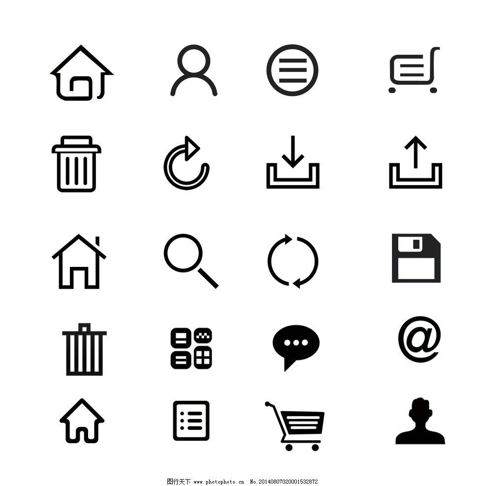 人物 购物车 刷新 搜索 垃圾桶 返回 分类 网页小图标 标志图标 设计图片