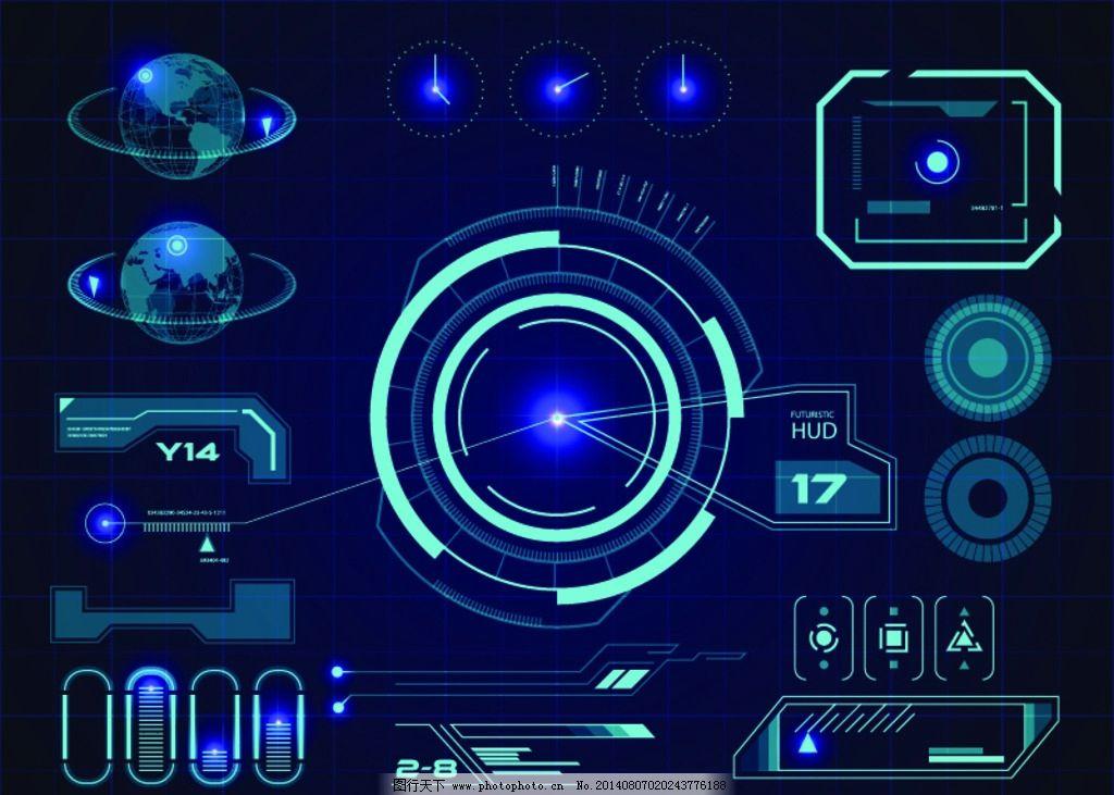 科技背景 蓝色 创意背景 商务背景 画册封面设计 底纹背景 矢量图片