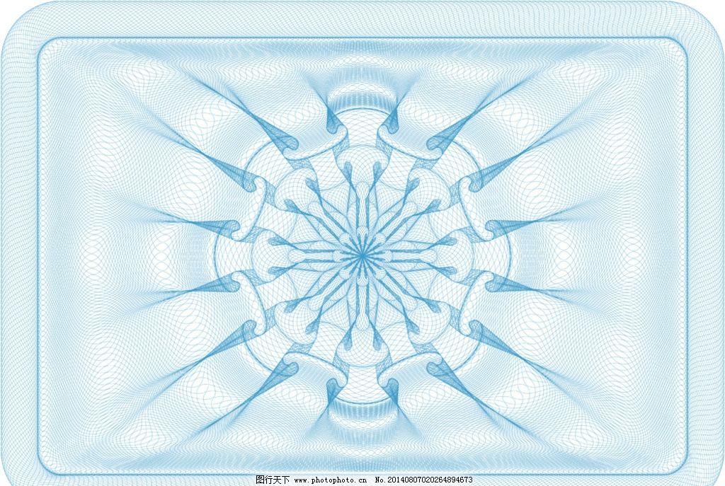防伪花纹 证书类花纹 货币 证书 防伪设计 支票底纹 蓝色线条 曲线 波