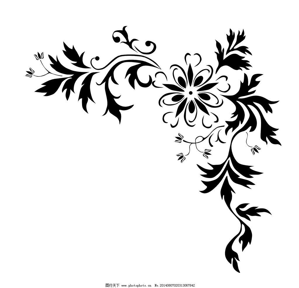 高清雕花 贴花 模型 黑白 设计 花边花纹 底纹边框 72dpi jpg