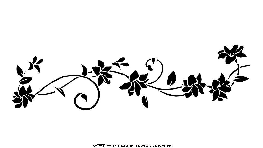 高清花边边框花纹高清-高清花边
