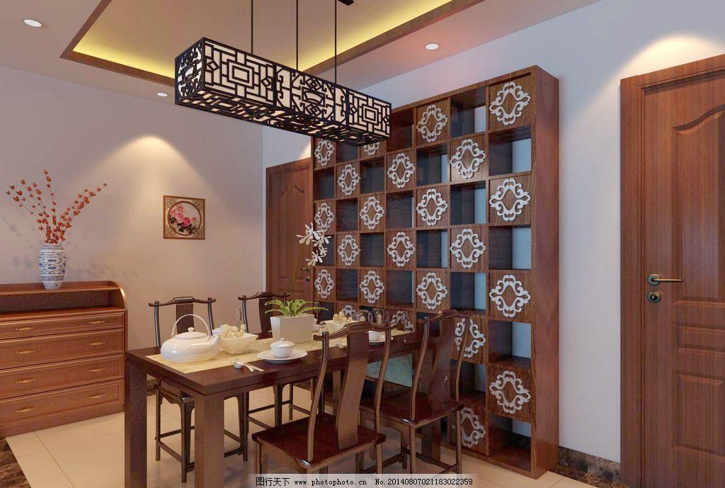 中式餐厅 中式 餐厅 吊顶 餐桌 博古架 3d作品 3d设计 设计 72dpi jpg图片