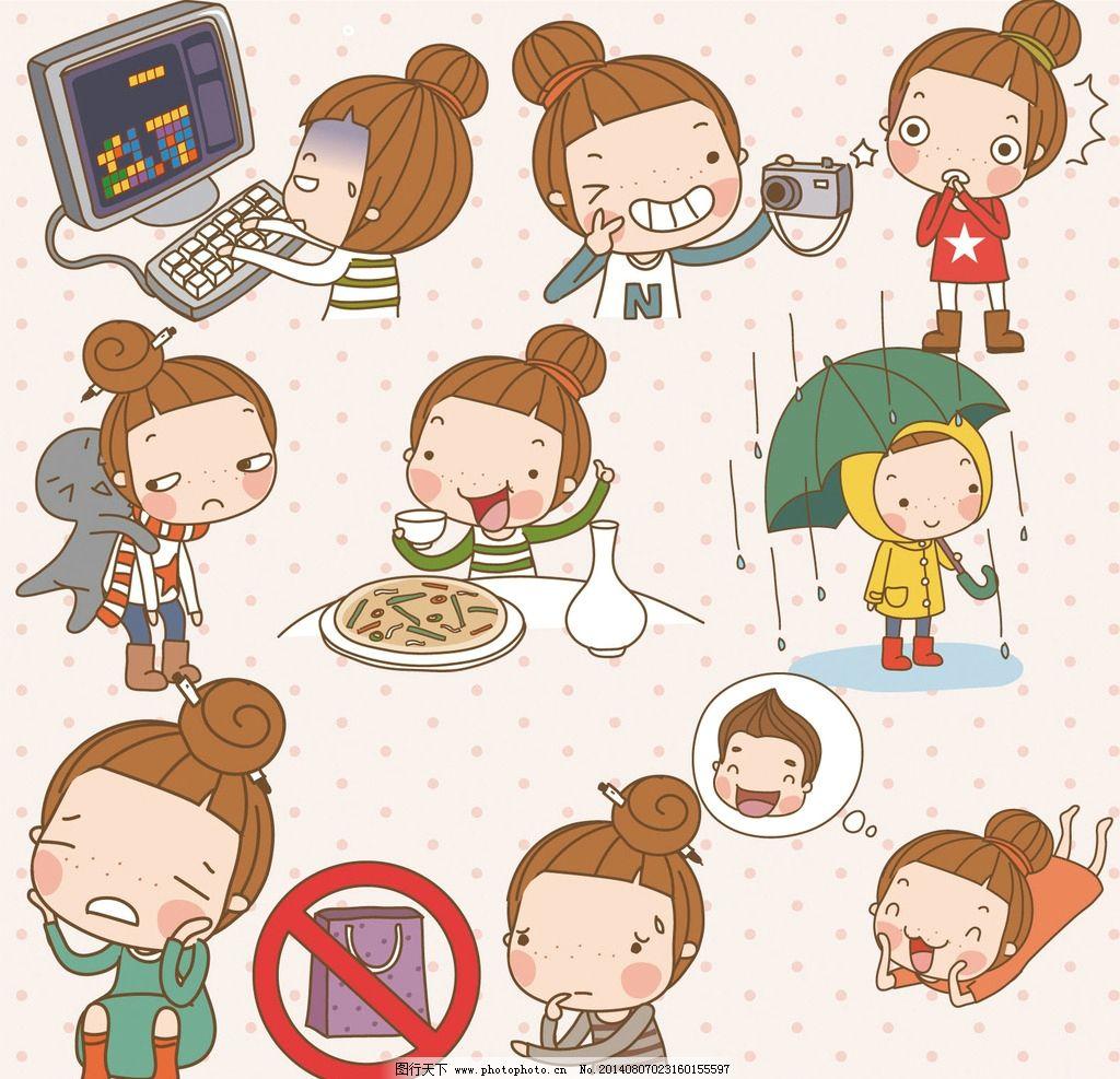 韩国丸子头女孩图片