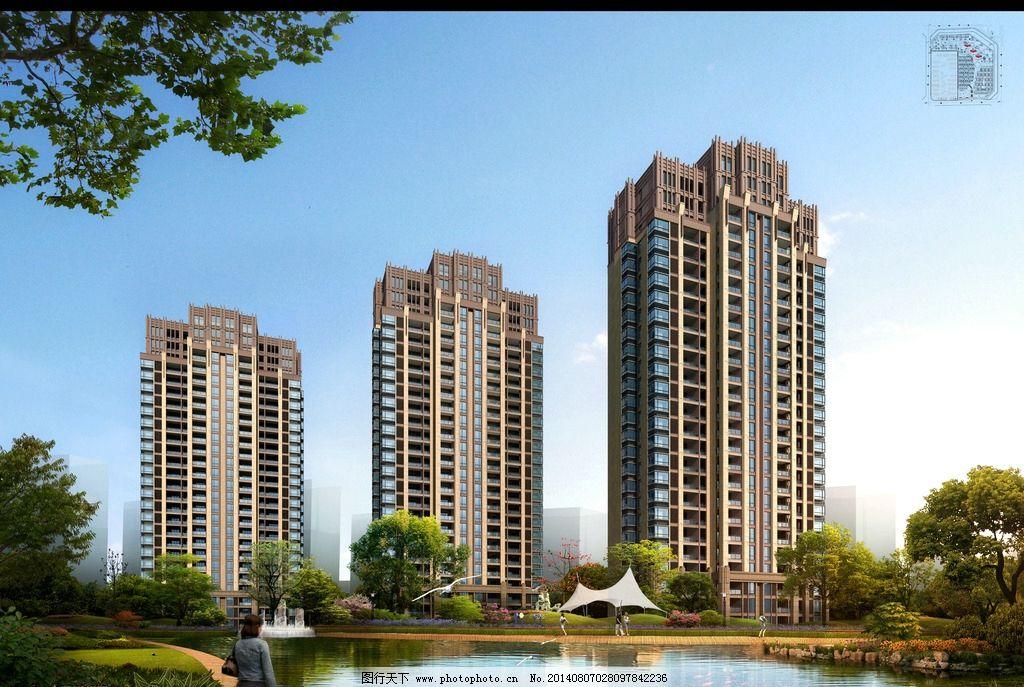 高层 住宅 小区 三段式 高档图片