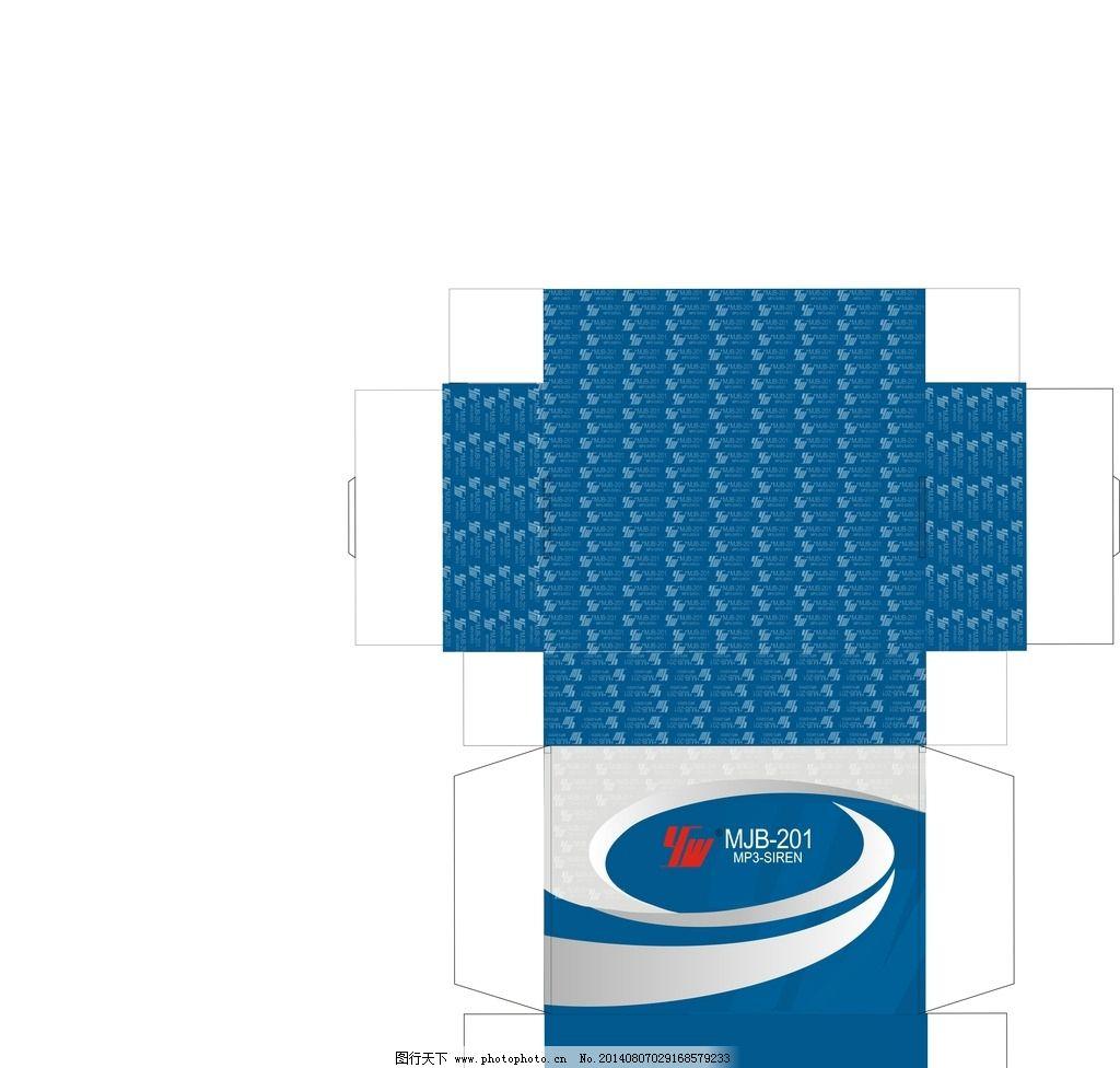 工业产品包装盒图片_包装设计