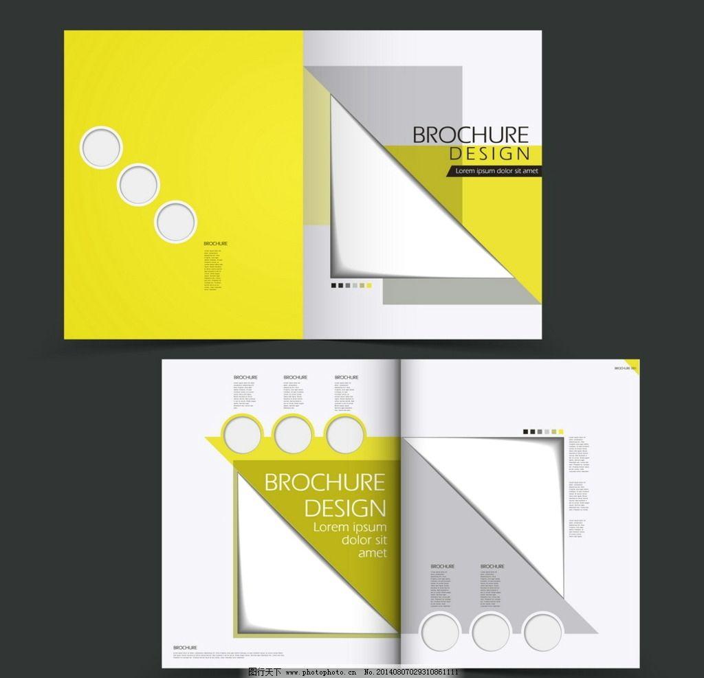 版式 画册模板 书封面 简洁封面 简约风格 画册设计 杂志 期刊 小说图片