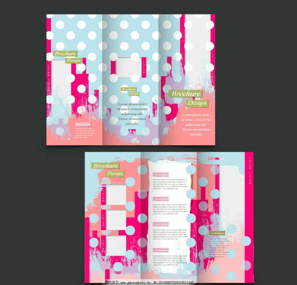 画册版式 画册模板 书封面 简洁封面 简约风格 杂志 期刊 小说 书皮图片