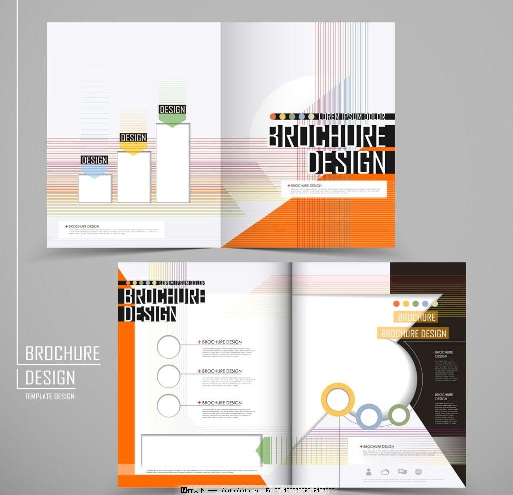 版式 画册模板 书封面 简洁封面 简约风格 画册设计 杂志 期刊 小说