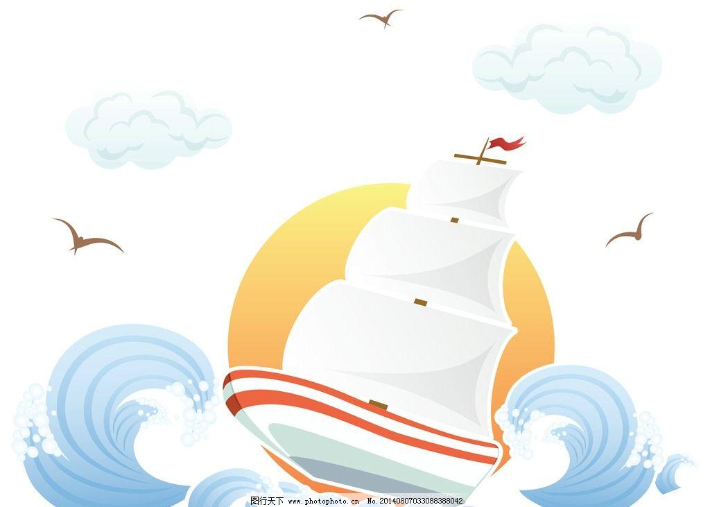 一年级小手工制作帆船