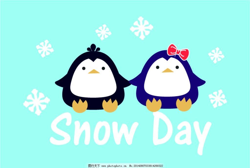 两只企鹅 雪花 卡通动物