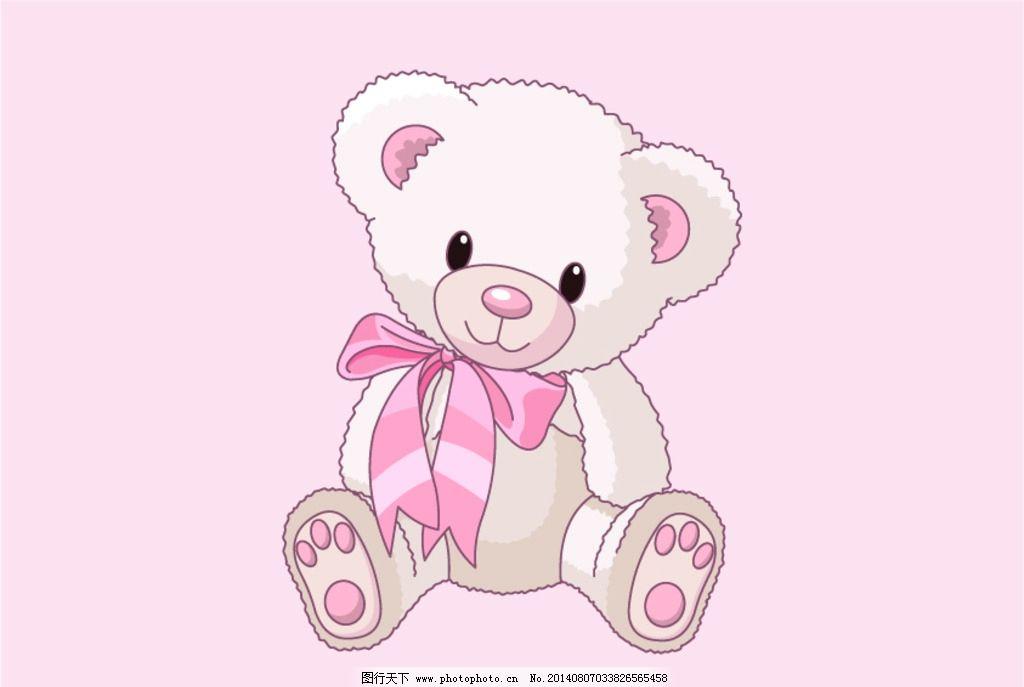 通玩具熊 玩具小熊简笔画步骤图