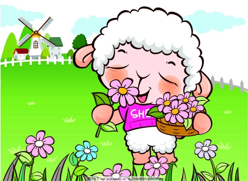 绵羊 小羊 卡通动物 卡通画 动物矢量 草地 花朵 花丛 风车