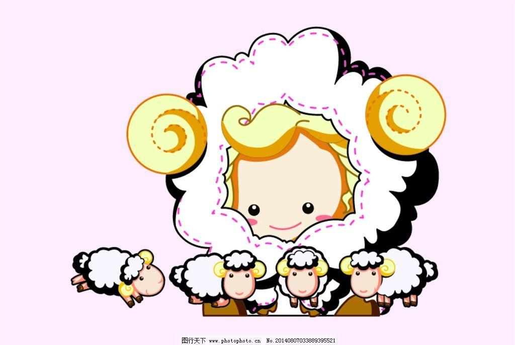 绵羊 小羊 羊 卡通动物 卡通画 动物矢量 卡通背景 卡通底纹 矢量