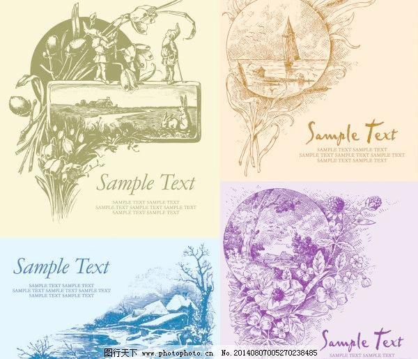 欧洲花风景钢笔画矢量素材免费下载 风景 钢笔画 花卉 欧洲 山水 树木图片