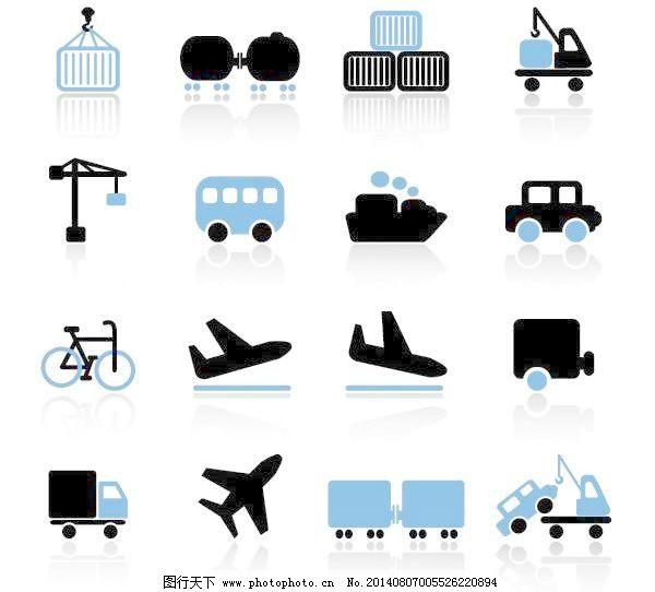 交通图标矢量素材03免费下载 船舶 飞机 公共汽车 火车 集装箱 起重机