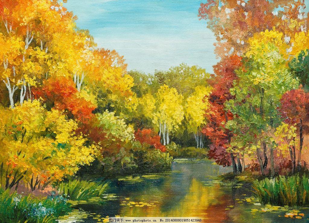树林油画 树林 森林 树木 树叶 绿叶 秋天 落叶 油画 绘画 秋韵 秋景