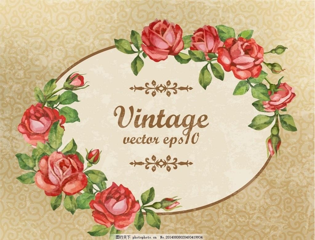 水墨 手绘 手绘花卉 玫瑰花 红玫瑰 卡通 插画 复古 怀旧 欧式 欧式花