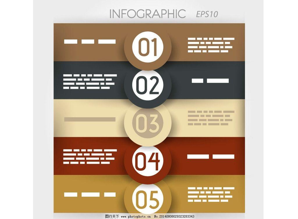 目录设计 色彩 文字设计 设计色彩 字母设计 文字排版 创意设计 宣传