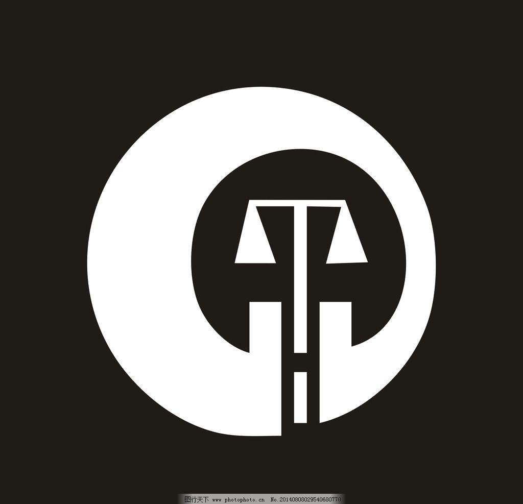 标识 湖北启昊 湖北启昊标识 企业logo 企业标识 广告设计 设计图片