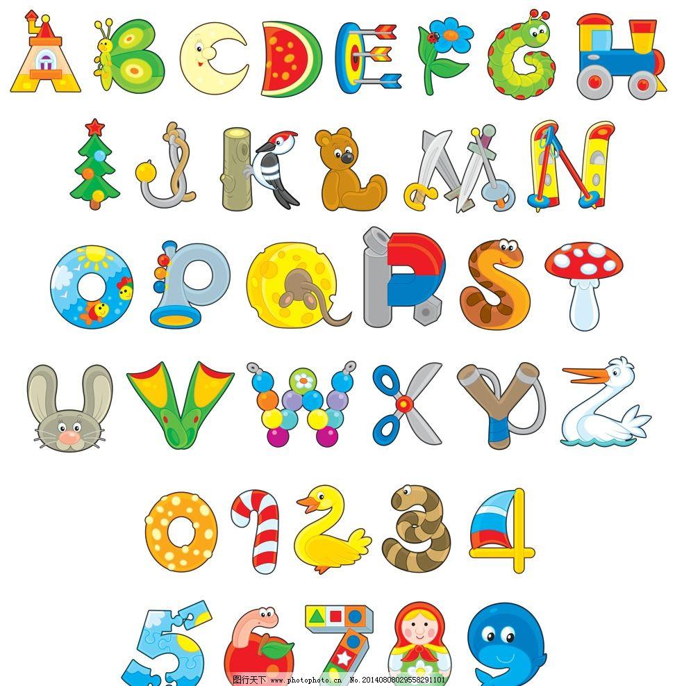 卡通字母设计 字母设计 英文字母 手写 字母 英文 数字 拼音 字母表