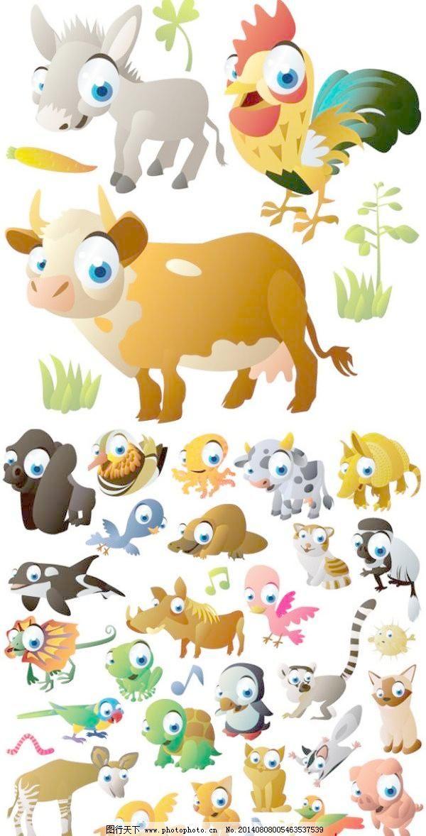 可爱的卡通动物图像矢量素材