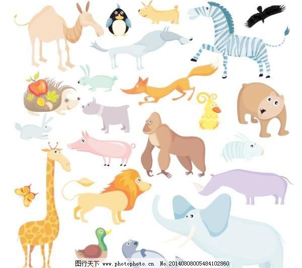 动物 熊 蝴蝶 骆驼 卡通动物 狗 鸡 鸭 鹰 大象 长颈鹿 狐狸 大猩猩