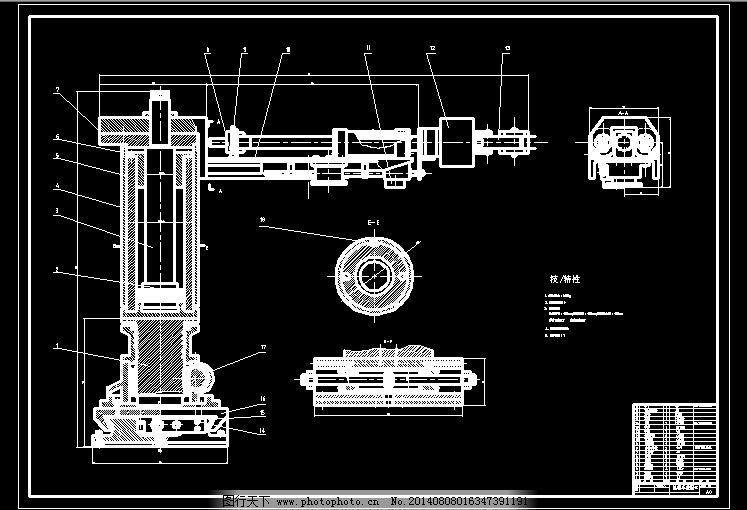 机械手装配结构简图