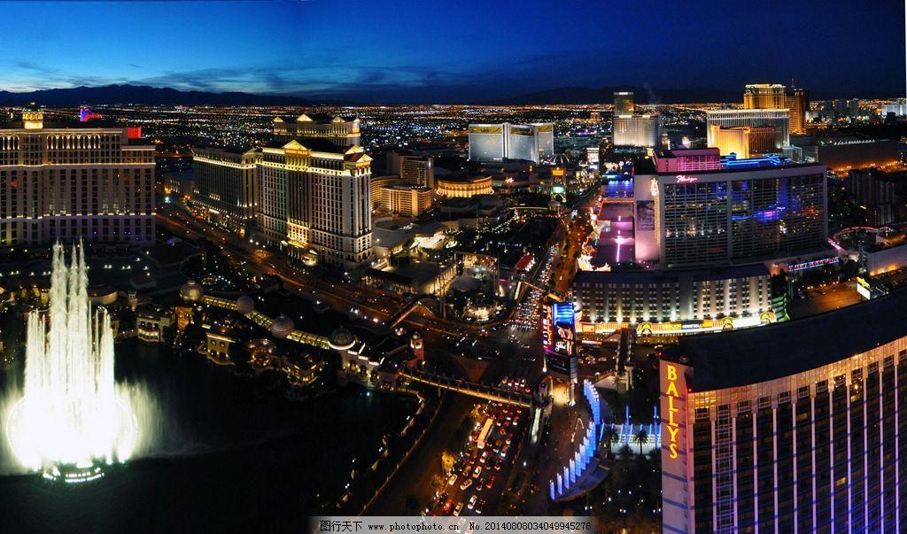 绚丽繁华城市夜景风光