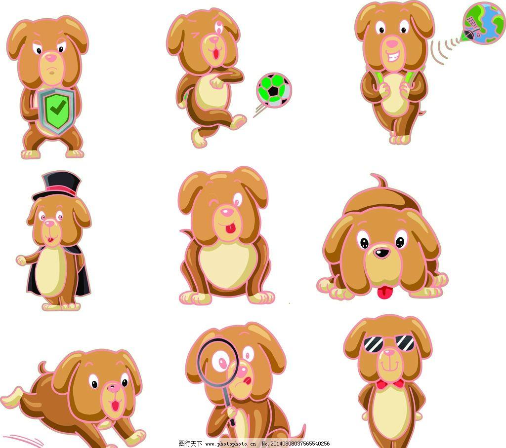 小狗 矢量图 可爱 卡哇伊 狗狗 卡通狗 卡通设计 广告设计 设计 cdr
