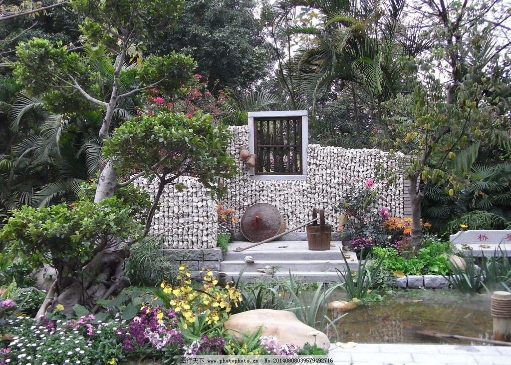 展览 小园圃 花展 中式园圃 小景 庭院 植物 绿化 开花 摄影图片