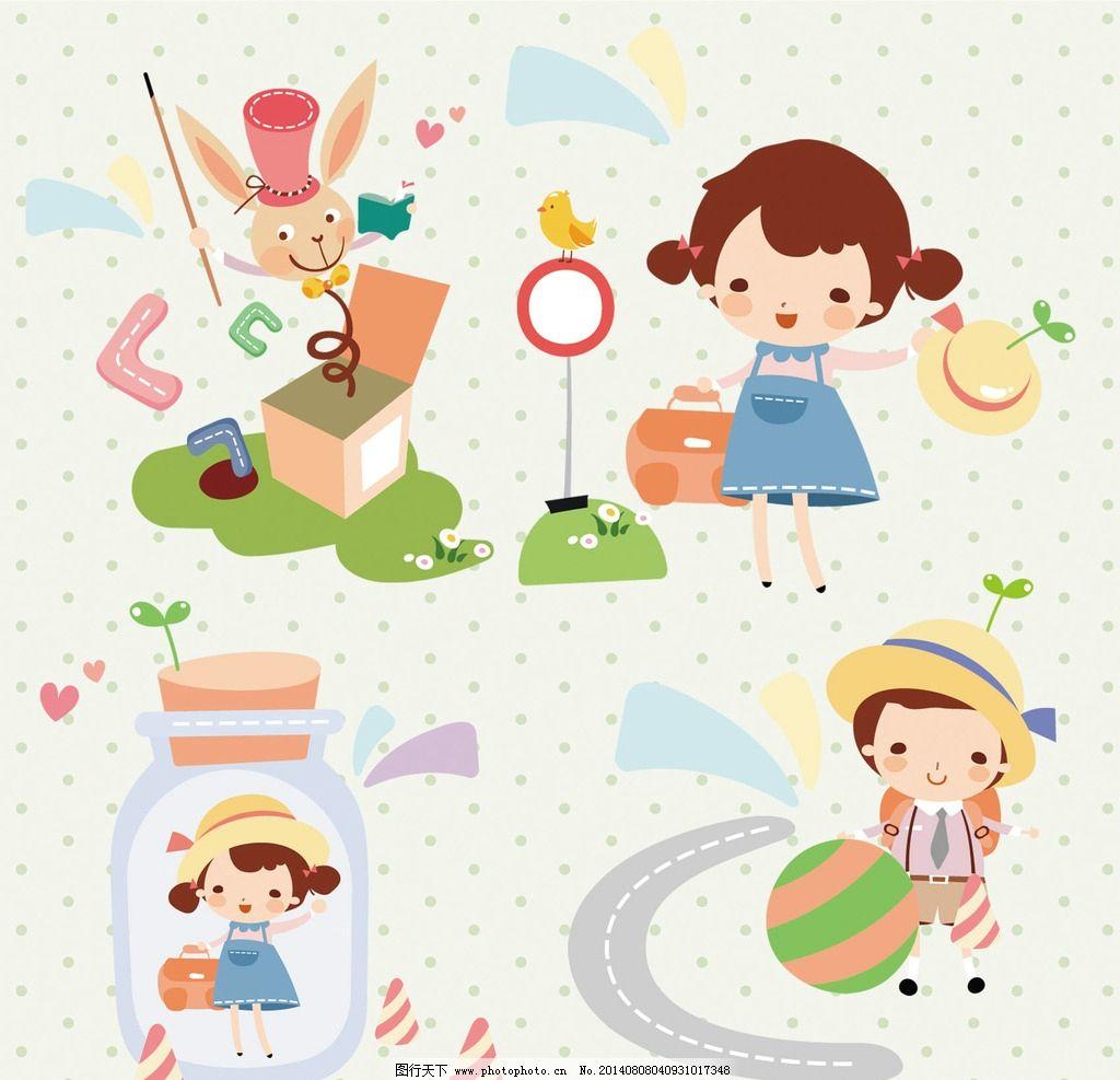 韩国可爱男孩女孩图片