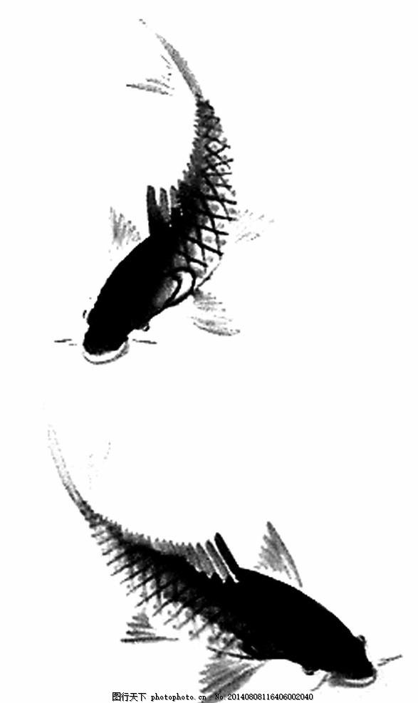 水墨鱼 水墨画 锦鲤 鲤鱼 小鱼 金鱼 国画 源文件