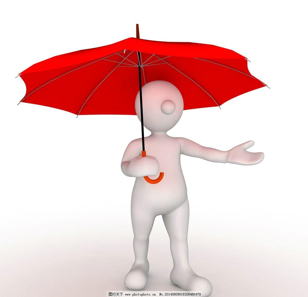 商务插画 商务 插画 商业 小白人 红伞 雨伞 动漫人物 动漫动画 设计图片
