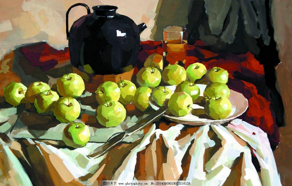 静物水果陶瓷 美术 水粉画 静物画 水果 陶瓷 青苹果 小刀 陶罐 绘画