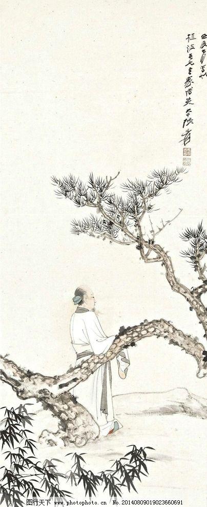 国画 张大千 松树图片