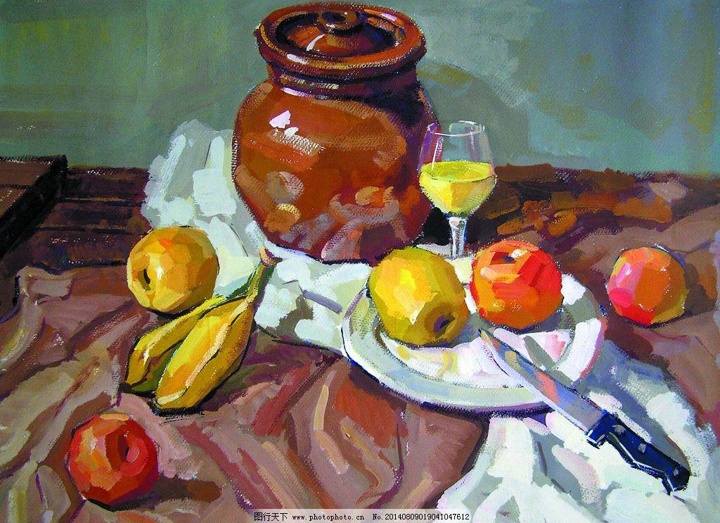 静物水果陶瓷 美术 水粉画 静物画 水果 陶瓷 梨子苹果 香蕉 小刀