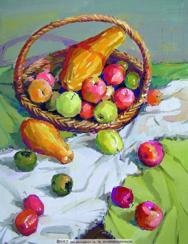 静物水果 美术 水粉画 静物画 水果 苹果 青梨 甜瓜 柿子 绘画书法