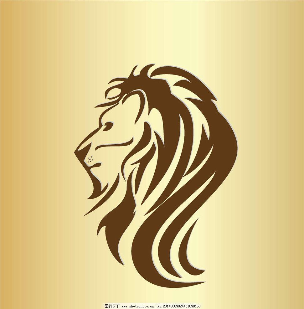 狮子动物 狮子标志 狮子logo