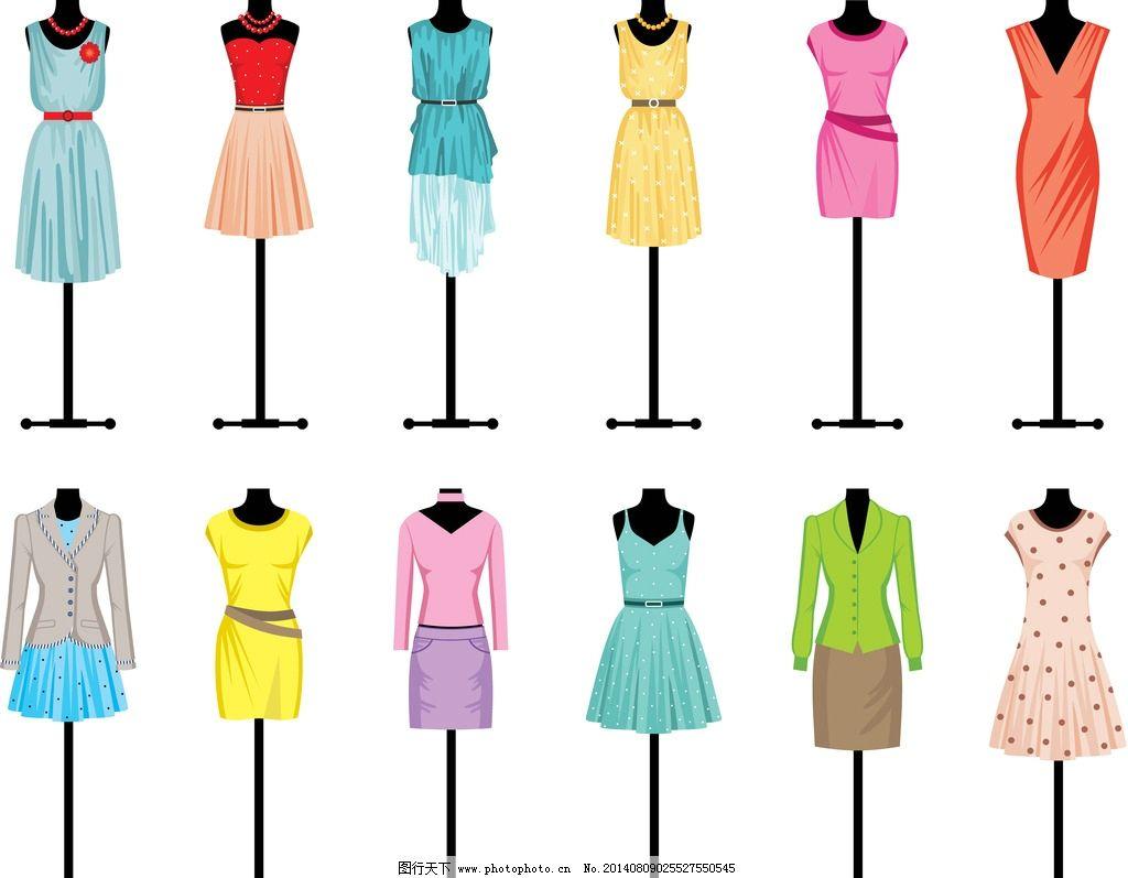 女生衣服 衣服 服装设计 裙子 手绘 广告设计 矢量 eps 生活用品 生活