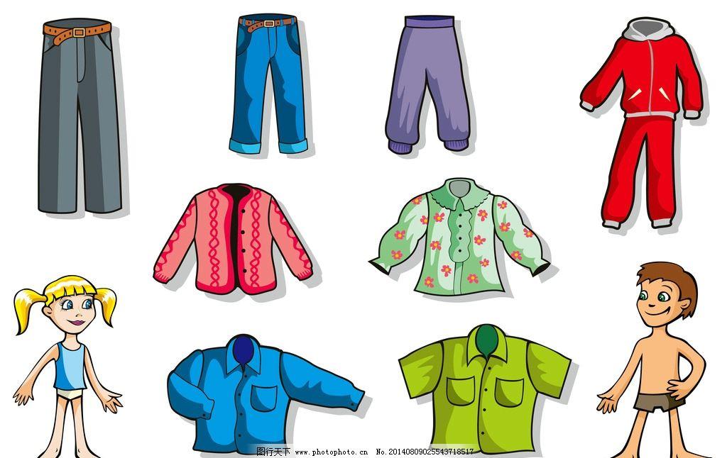 卡通儿童衣服图片