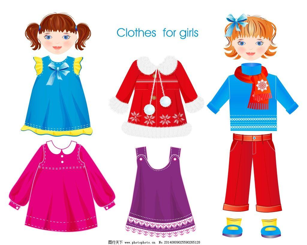 卡通儿童衣服 卡通 可爱 儿童 衣服 裙子 小女孩 手绘 服装 衣架 晾晒