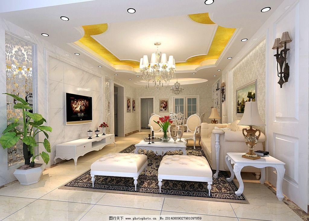白欧客厅效果图图片