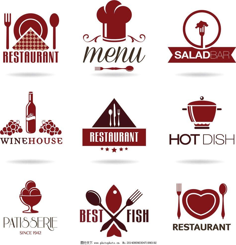 餐饮图标 美食图标 美食logo 餐饮logo 快餐 快餐图标 饭店图标 菜单图片