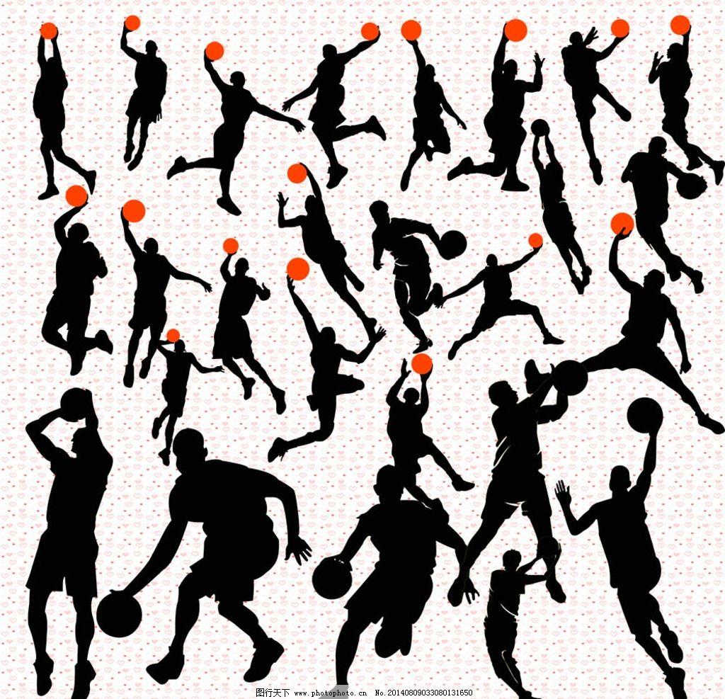 篮球运动人物剪影图片