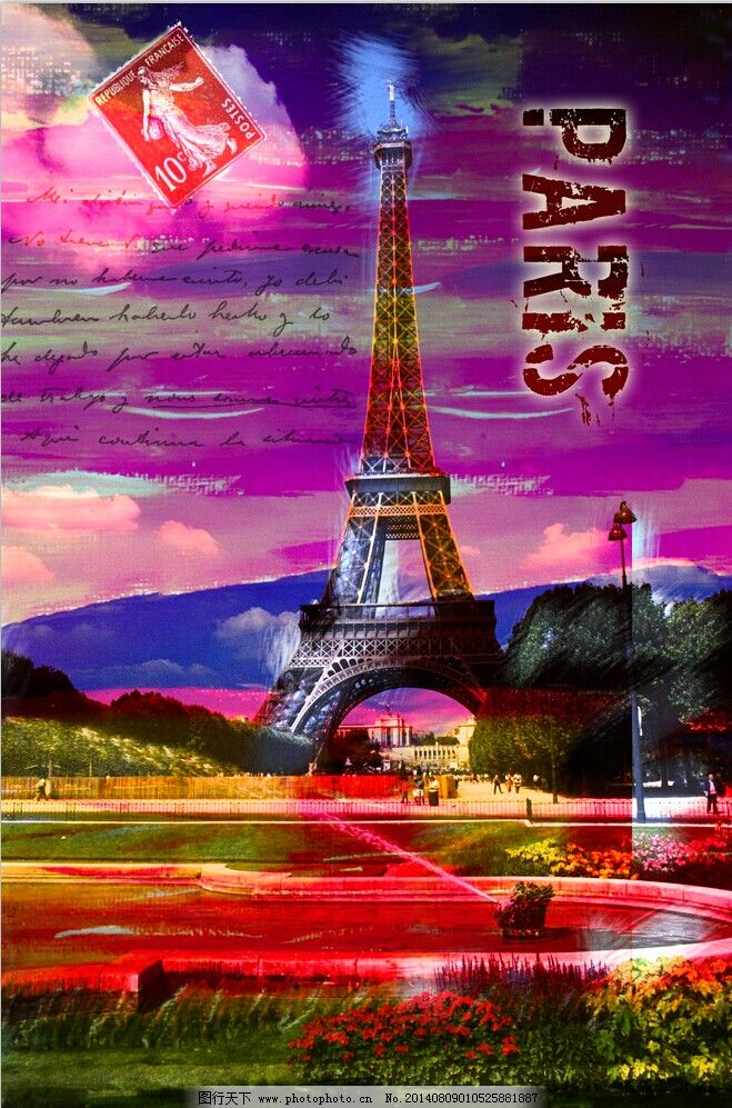 埃菲尔铁塔油画